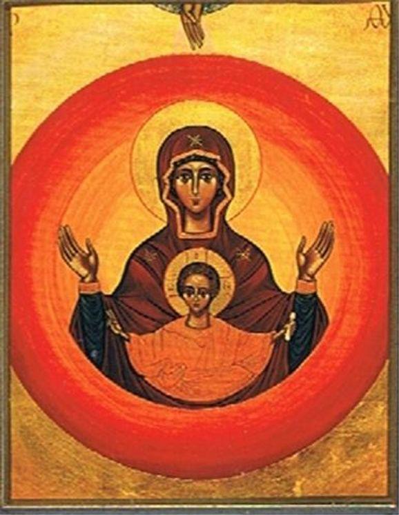 Icône Vierge de la Trinité  18 x 22