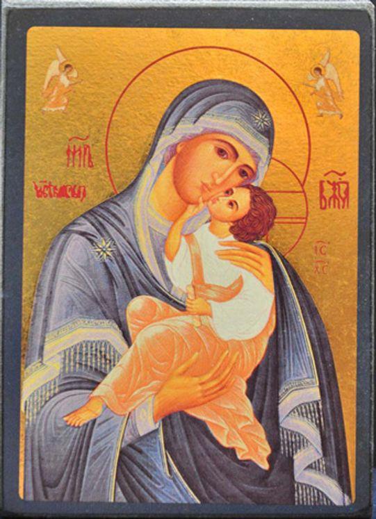 Icône qualité Or Marie qui aime l´humanité 9 x 12 cm