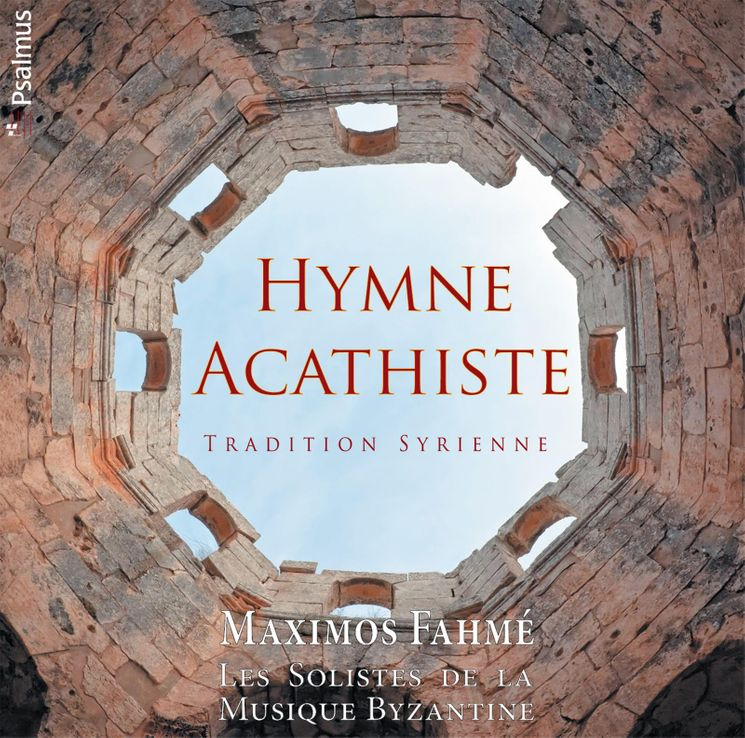 Hymne Acathiste, tradition syrienne  CD