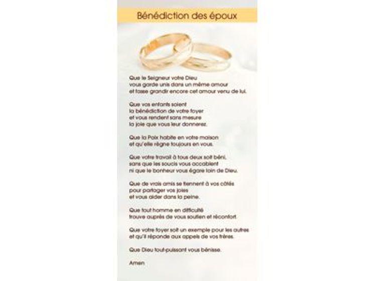 Carte double bénédiction des époux