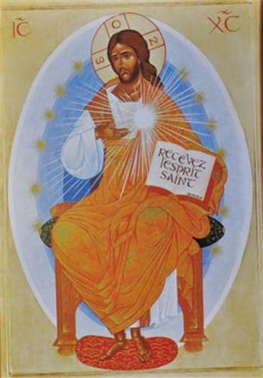 Icône 5 x 7 Icône Paray Recevez l´Esprit Saint