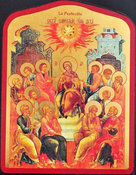 Icône qualité Or  La Pentecôte 17,5 x 23 cm