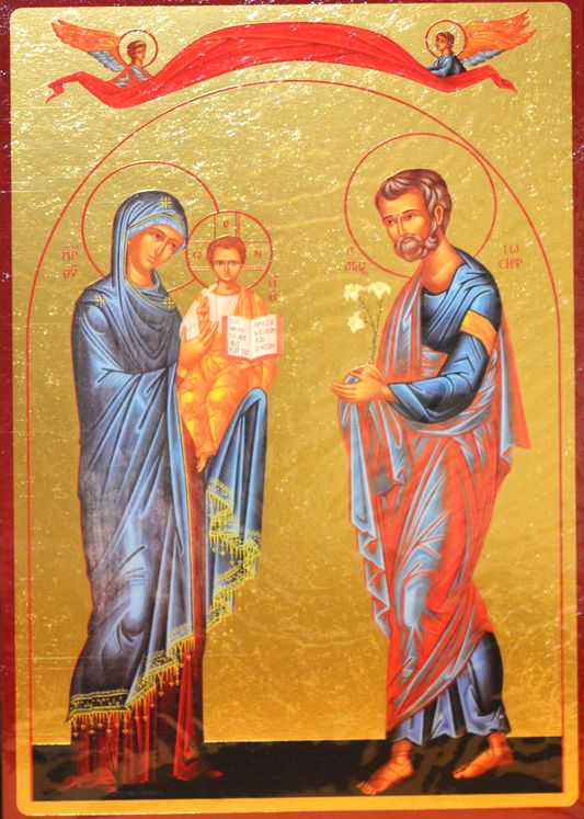 Icône qualité Or La Sainte Famille Byzantine Bleu Rouge 20 x 28 cm