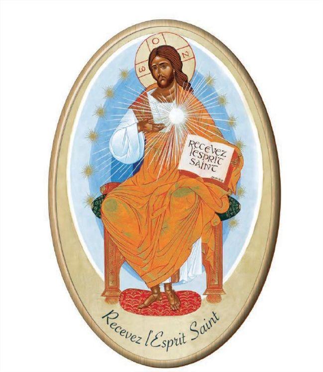 Cadre ovale bois imprimée Recevez l´Esprit Saint