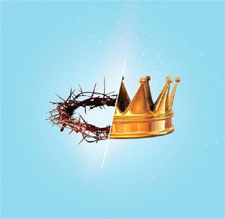 CD Royaume - Vol 1 - Glorious