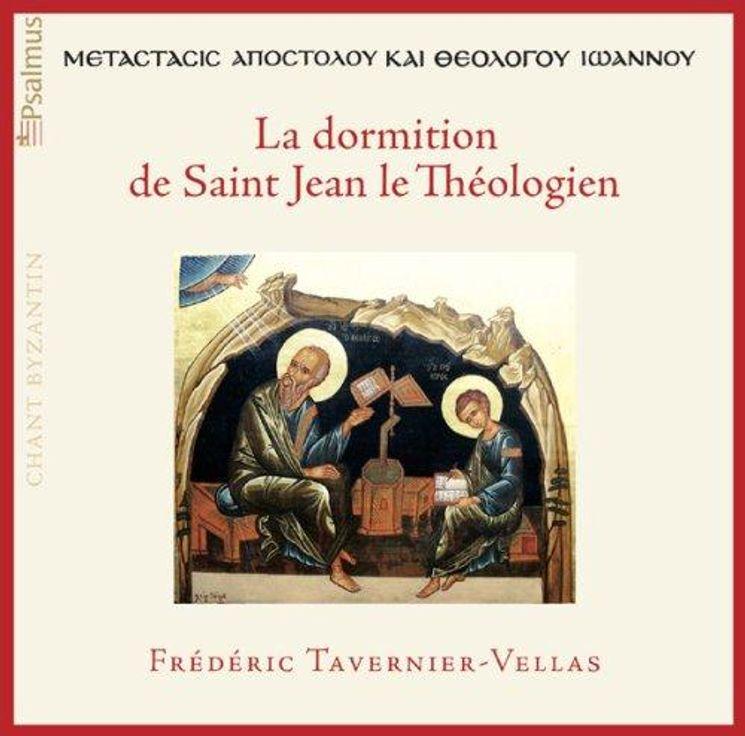 La Dormition de Saint-Jean le Théologien